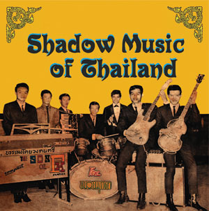 Various Artists: Shadow Music of Thailand | Records